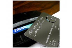 Karta do peněženky – knižní záložka